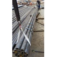 Buy cheap N80-1 Grade Seamless Steel Pipes for special applications product