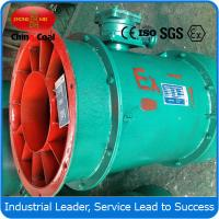 Buy cheap FBD Series Explosion-proof Axial Fan for deeptunnel with the best price from wholesalers