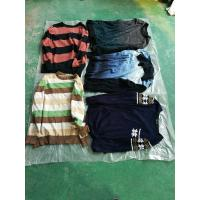 Buy cheap Men light sweater from the good stock used factory mainly export to Iraq and Middeast product
