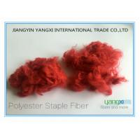 Buy cheap Comfortable Red Polyester Dyed Fiber For Non Woven Fabrics / Carpets product