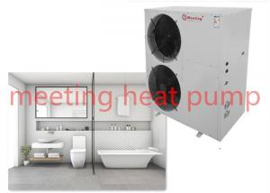 Buy cheap MDIV50D Side Blown Inverter Heat Pump Air To Water Heating Cooling Integrated Air Source Heat Pump product