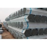 Buy cheap thin wall galvanized steel pipe product