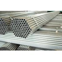 Buy cheap Longitudinal Hot Dipped Galvanized Steel Pipe EN10025 S235JR Q235 SS400 product