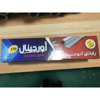 Buy cheap Catering Food Grade Aluminum Foil Disposable Waterproof Environment Friendly product