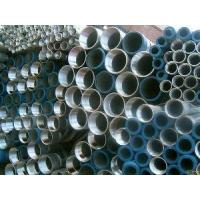 Buy cheap ERW Hot DIP Galvanized Steel Pipe product