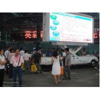 Buy cheap Waterproof digital Led Mobile Billboard , RGB electronic billboard signs 1280mm Cabinet Width product
