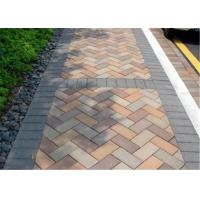 Buy cheap Anti - Freeze Clay Paving Brick / Blocks For Landscape Tunnel Kiln Technology product