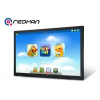 Buy cheap Black Touch Screen Lcd Digital Signage Display Kiosk 6 Points With LED Backlight product