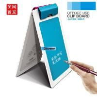 Buy cheap A5 Coloured Double Plastic Clip Board Advanced Technics For Company product