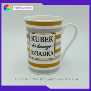 China Custom ceramic mugs new bone china mug with decal coffee cups ceramic tea mug кружка для кофе купить on sale