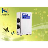 Buy cheap Swimming Pool Water Treatment Ozone Generator 30G/H 110V 60Hz from wholesalers