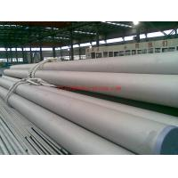 Buy cheap stainless steel tubing product