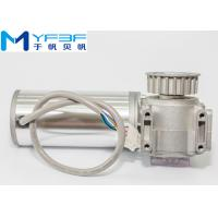 Buy cheap Brushless DC Worm Gear Motor 24V100W , High Efficiency Worm Gear Electric Motor product