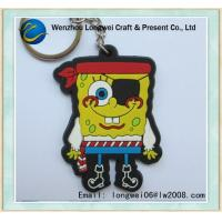 Buy cheap Cute 2D Embossed Cartoon PVC Keychain SpongeBob For Decoration product