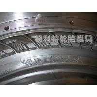 Buy cheap EDM Molding Motorcycle Tyre Mould product