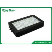 Buy cheap Dimmable 180W Saltwater Aquarium Reef Led Lighting With Switch Control product