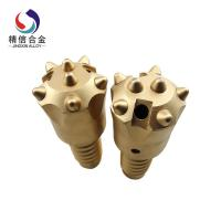 Buy cheap Tungsten Carbide Drilling Tools for rock, mining and engineering product