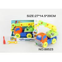 Buy cheap Multi Colored Kids Excavator Toy Truck , Toy Construction Vehicles Set product