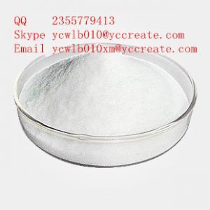 China D-Tartaric acid Security clearance ycwlb010xm@yccreate.com on sale