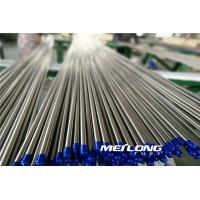 Buy cheap ANSI 316 Annealed Seamless Stainless Steel Tubing Metallic Bright Surface Smooth product