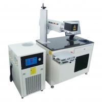 Buy cheap 200 Hz - 50 Khz Diode Laser Marking Machine For Vacuum Cup And Round Products product