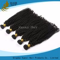 Buy cheap High Quality Raw Virgin Brazilian Hair Extensions Long Curl Wave Hair Extensions from wholesalers