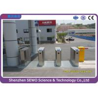 Buy cheap RFID Card or Barcode Ticket Access Control Flap Barrier Turnstile product