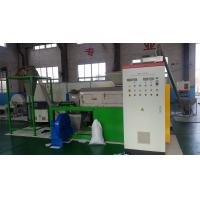 Buy cheap Width 750mm Recycling Granulator Machine Plastic Film Dehumidifying Machine from wholesalers