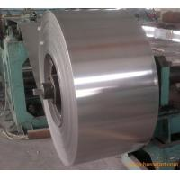 Customized JIS ASTM AISI GB Hot Rolled Stainless Steel Coil Grade 201 202 304
