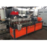 Buy cheap Laboratory Capacity Pvc Cable Extruder Machine For PC ABS Color Materials ABB Inverter product