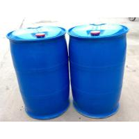 Buy cheap 200L Package Aluminium Dihydrogen Phosphate Al(H2PO4)3 from wholesalers