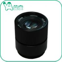 Buy cheap Focal Length 16mm CCTV Camera Lens CS Mount 3MP Fix Zoom For Digital IP Camera product