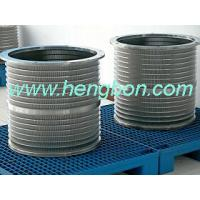 Buy cheap Fine pressure screen basket for paper machine product