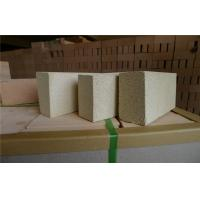 Cheap Lightweight High Alumina Insulating Fire Brick Refractory For Industrial Furnace wholesale