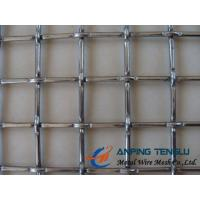 Buy cheap Stainless Steel Lock Crimped Wire Mesh, 4mm-100mm Hole, 0.8-4.8mm Wire product