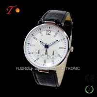 Buy cheap PU Leather Strap Quartz Wrist Watch For Young Women from wholesalers