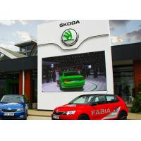 Buy cheap P4mm SMD2525 SMD1921 Ultra High Definition Outdoor Advertising LED Billboard from wholesalers