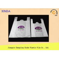 Buy cheap Low Density plastic bags t-shirt/t-shirt plastic bags/t shirt shopping bags product