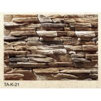 Buy cheap 2014 hot sell light weight exterior artificial stone wall covering product