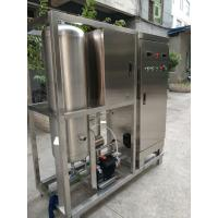 Buy cheap industrial ozone generator for cosmetic processing water treatment from wholesalers
