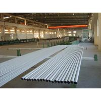Buy cheap Stainless Welded Steel Tube Ferritic / Austenitic For General Corrosion Service product