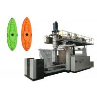 Buy cheap Full Automatic Extrusion Blow Molding Machine For Plastic 2.7m Kayak / Boat from wholesalers
