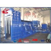 Buy cheap Customized Bale Size Hydraulic Metal Shear Baler Machine With Air Cooling System from wholesalers