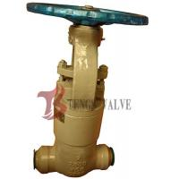 Buy cheap Pressure Sealing Cast Steel Gate Valve for High Pressure ANSI 1500LB / 2500LB product