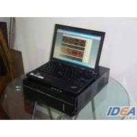 Buy cheap IDEA-48 ET Intelligent remote field ndt tester product