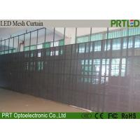 Buy cheap Indoor Stage Rental LED Curtain Screen Background Mesh P16 1024*768mm product