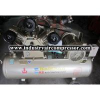 Mobile Mini Industrial Air Compressor For Spray Paint KS200 2³  8 bar 15kw