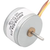 Buy cheap Durable 25mm Permanent Magnet Stepper Motor Two Phase Four Wire 25S-024 from wholesalers