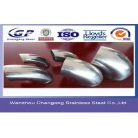 "Buy cheap 60 Deg / 180 Degree 316L Stainless Steel Elbows 1"" / 2"" For Machinery , ASME B16.9 product"