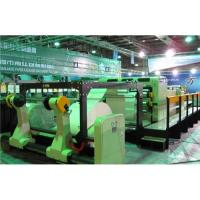 Buy cheap Chinese/China/high speed /automatic/servo/rotary paper sheeting machine product